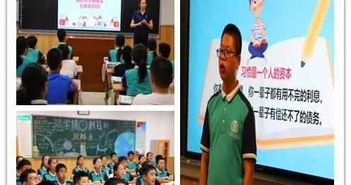 青岛通济实验学校:培育优良习惯 绽放别样精彩
