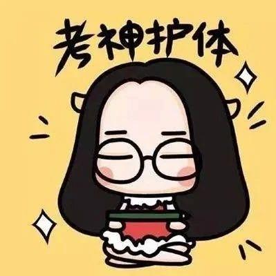 关注|广西2020年下半年普通高中学业水平考试时间是......