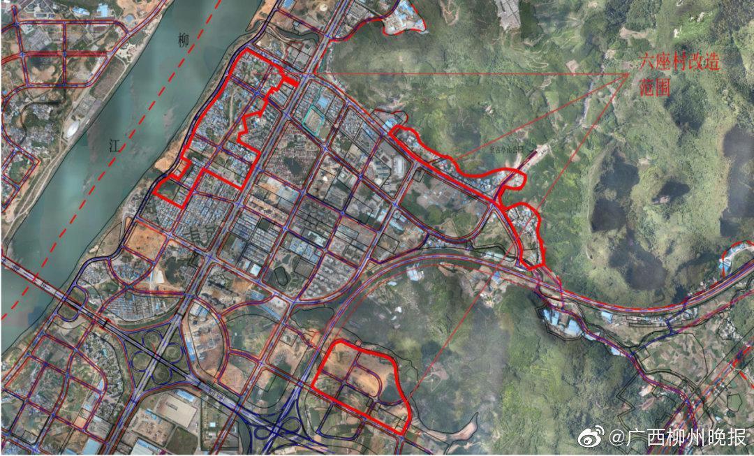 等到了!柳州这两个城中村将改造,安置房按中高档住宅小区建设!
