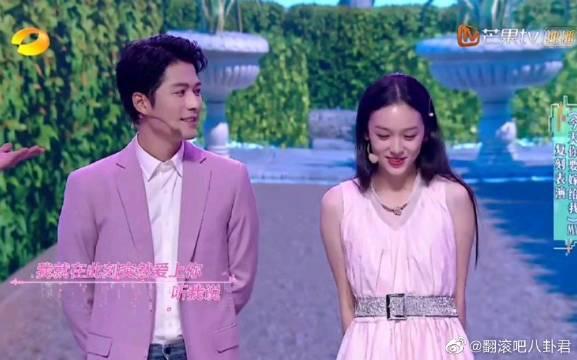 陈学冬、周也、曹璐、张天爱一曲《今天你要嫁给我》来喽~