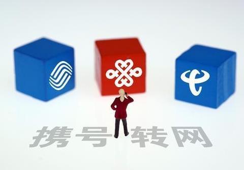"""中国移动终于低头!为挽留老用户,""""无套路""""赠送老用户3大特权"""