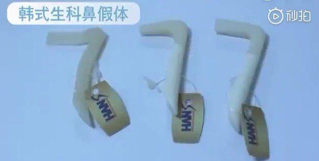 有人说硅胶是硬?感受下韩式生科硅胶假体的柔软度!