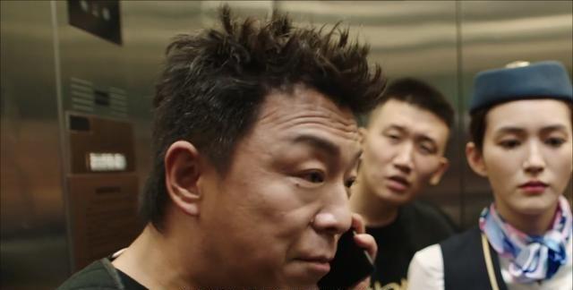 大话西游2:黄渤老师一份代言打两份工,玩家大喊正道的光