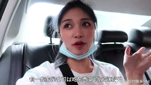 大胃王朵一:川渝杨千嬅上线,又能吃又能玩的KTV