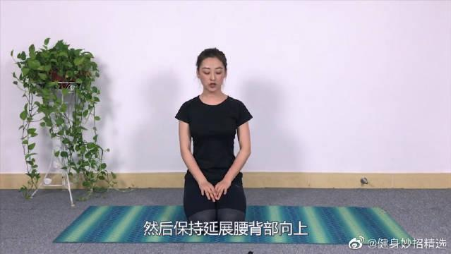 瑜伽丰胸体式,每天10分钟,拥有傲人身材,塑造完美身形