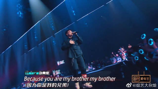 """""""东风""""厂牌首发成员小青龙带来一首《新光巷》以柔克刚!"""