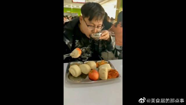 体育系室友的馒头消失之术,为什么吃出了饺子的感觉?