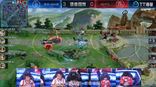 2020KPL秋季赛常规赛 杭州LGD大鹅 赛中语音