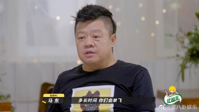 马东臧鸿飞打赌Mandarin单飞期限