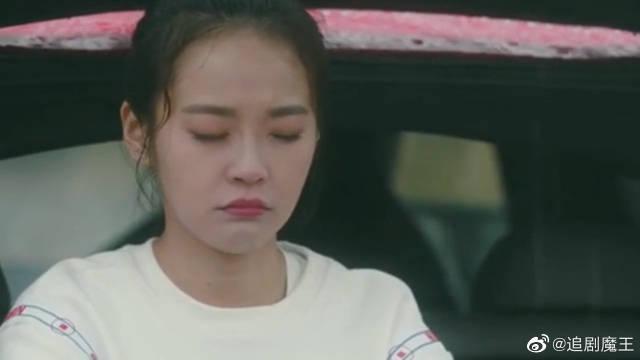他其实没有那么爱你 张佳宁 王栎鑫