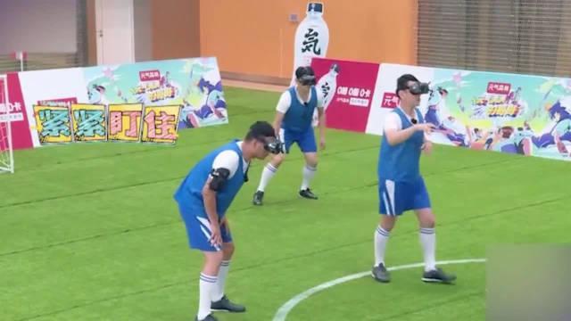 杨洋踢球也太逗了,全程没有方向感。我都要笑傻了!