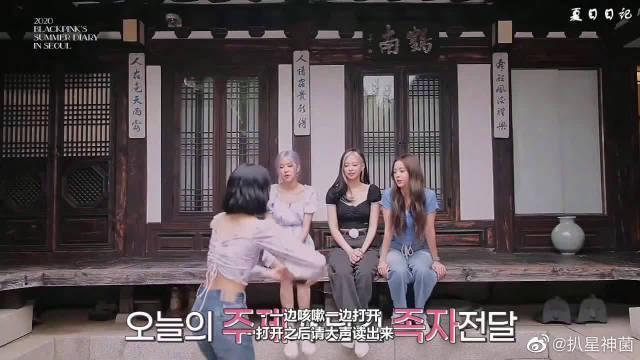 """""""大韩外国人""""Lisa的韩语棒棒哒 字都认识……"""