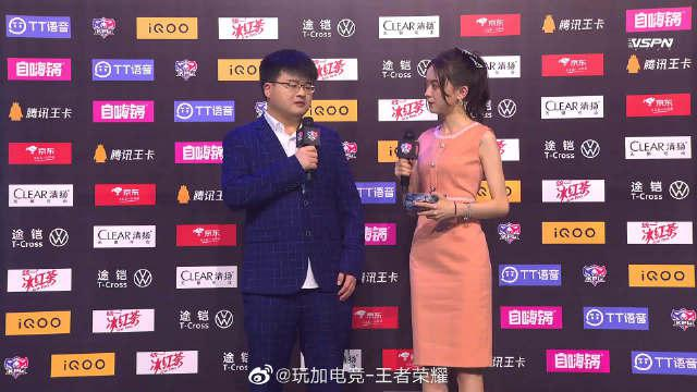 2020KPL秋季赛常规赛 杭州LGD大鹅 赛后采访