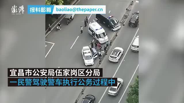 宜昌一民警驾驶警车发生交通事故,致一学生受伤