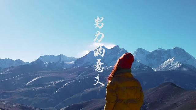 西藏旅游||拉萨周边游||西藏