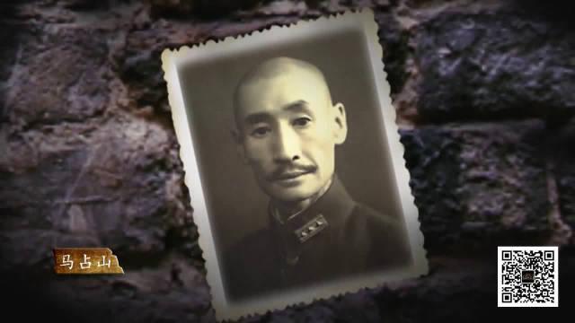 中日百年战争(50)林海雪原:抗日联军缘何昙花一现~