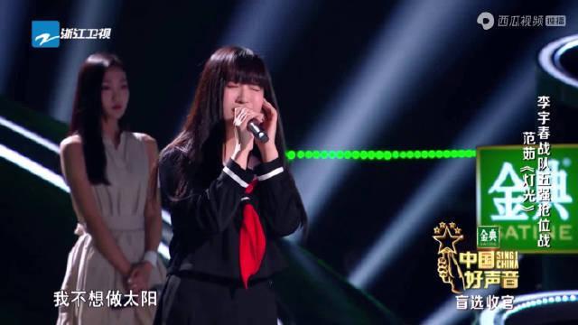 酷狗直播的歌手范茹@歌手小范茄 真的挺有实力!