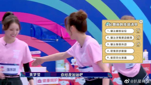 黄梦莹简直是运动奇才 实力演绎:嘴上不复习,考试却第一!