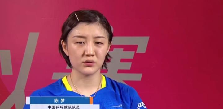 陈梦没有参赛资格,世界第一头衔还受到威胁!伊藤美诚占据主动权