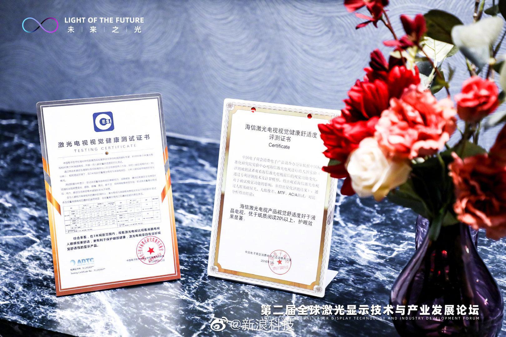 中国企业掌握显示技术话语权进入激光显示技术无人区