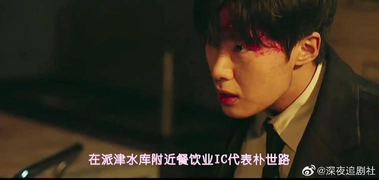 朴叙俊 x 金多美 大结局:鸡哥:我当初想去自首,我爸叫我杀鸡!