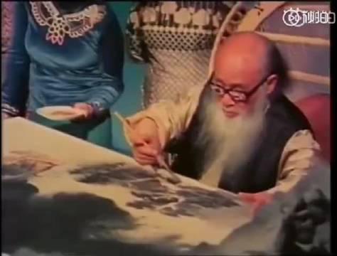 内江 张大千 · 罕见泼彩视频