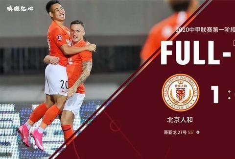 9场比赛5场平局,长春亚泰、成都兴城和浙江绿城暂居各小组第一