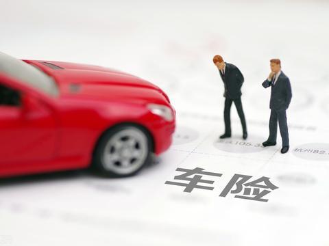 """车险综改落地,众安首批新品上线!""""老司机""""保障加量不加价!"""
