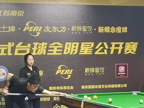 南京中式台球全明星公开赛,刘金柱杀出重围 晋级正赛