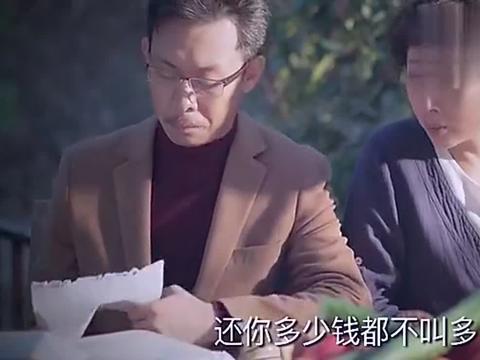 老年杨雪依旧孤苦无依,江河像老大哥一样劝她嫁人,这一幕太感人