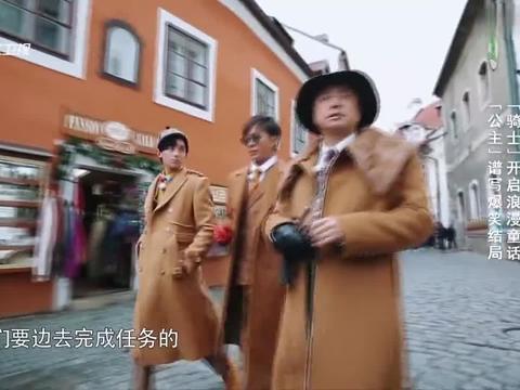 韩庚大鹏在大街上躺一起,大鹏脸一红:这让你粉丝看见多不好!