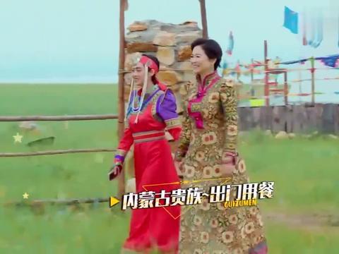 偶像来了:宁静身穿蒙古族男装,霸气登场,获得全场尖叫!