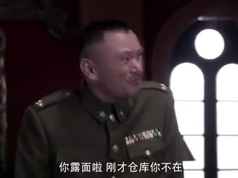 潘金刚家眷财物同时失踪,下一秒致电白长官索要,不料他敢这样做