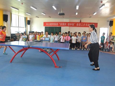 汉阴县凤台教育集团:乒乒乓乓  快乐健康