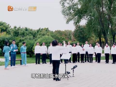 冯绍峰宁静合唱《黄河大合唱》,三首金曲无缝连接,满满正能量!