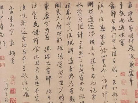 台北故宫博物院馆藏书法,蔡襄行书真迹《虹县帖》