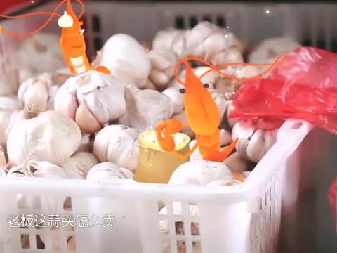 林大厨去买菜:不用找零了,赵丽颖一听瞬间急眼:日子还过不过