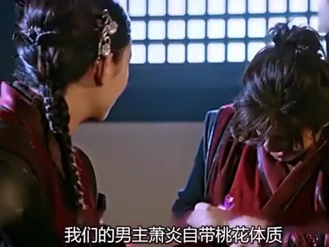 云岚宗人群殴萧炎,美杜莎霸气护夫:谁敢动我男人