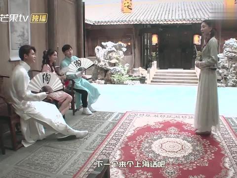 """黄明昊郑希怡PK上海话,不料小贾一句""""萨瓦迪卡"""",邓伦笑疯"""