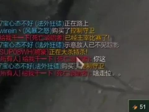 Knight脚本走位连躲11个Q,逼的死歌用平A打他,场面太搞笑了
