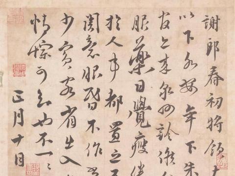 米芾和蔡襄书法的不同:师法、集古——推陈出新与食古不化
