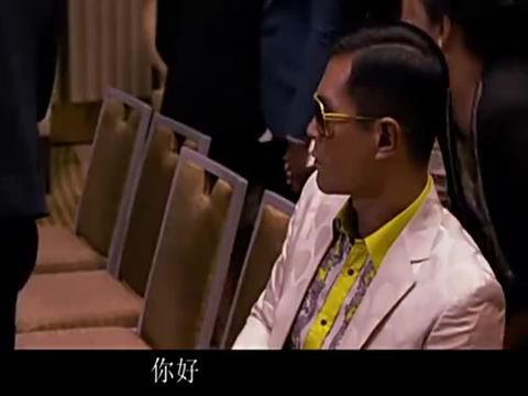 反贪风暴:古天乐假扮富豪,与辣妹谈生意,结果直接穿帮