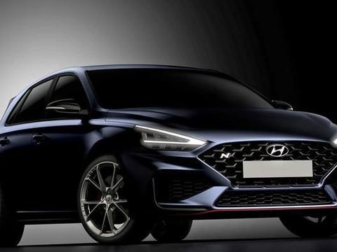 2021款现代i30 N官图发布,外观更动感!