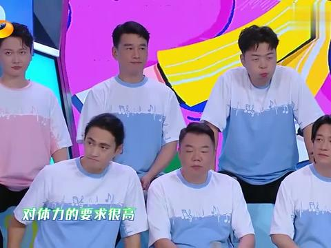范丞丞现场分享男团表情管理秘诀,何炅现场模仿,太逗了!