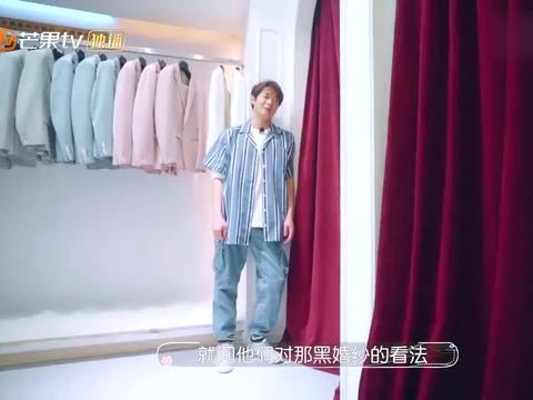 婚前:刘泳希穿黑色婚纱,父母们当场变脸,现场气氛冷到极致