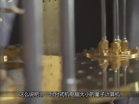 """中国""""量子芯片""""技术再次大突破,或将用于手机生产,网友:真香"""