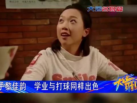 黎佳韵领衔中国女队 摘大运高尔夫团体银牌