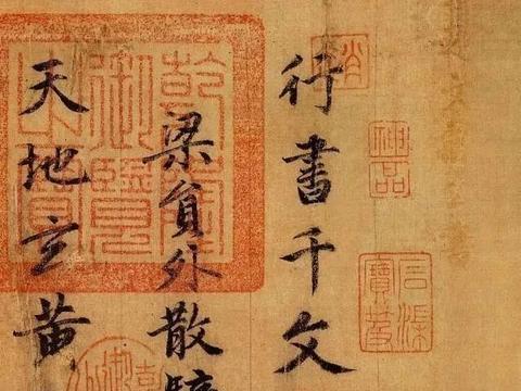 这位元朝书法奇才,惊艳一个时代,笔下书法流传700多年不衰