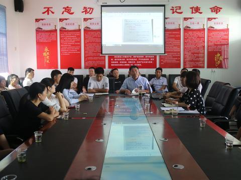 汉阴县漩涡镇中心小学:群策群力 共谋育人新篇