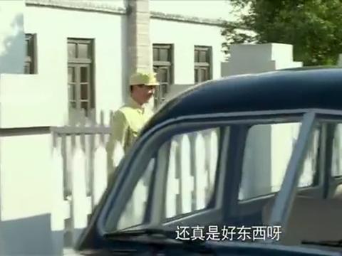 军管会主任,被上级安排了洋房豪车,可主任却表示不能收